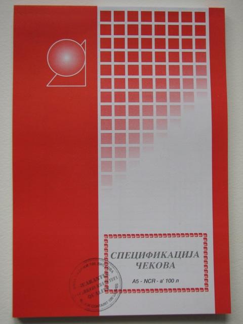 Specifikacija čekova A5 NCR